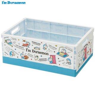 折りたたみコンテナーM I'm Doraemon(アイム ドラえもん) ひみつ道具/CTO2_493188
