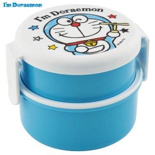 丸型ランチボックス2段 I'm Doraemon(アイム ドラえもん) ひみつ道具/ONWR1_492358