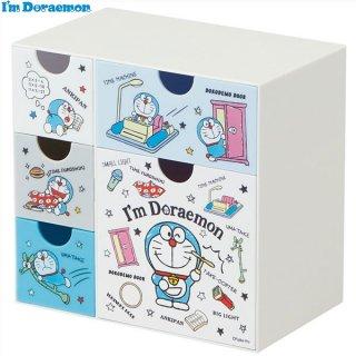 引き出しいっぱいミニチェスト I'm Doraemon(アイム ドラえもん) ひみつ道具/CHE5_493157