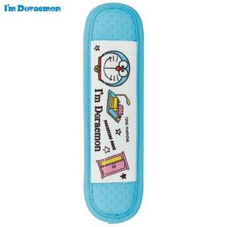 水筒ショルダーベルトカバー I'm Doraemon(アイム ドラえもん) ひみつ道具/LSVC1_497223