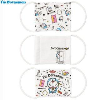 子ども用 ガーゼマスク 3枚入り I'm Doraemon(アイム ドラえもん) ひみつ道具/MSKG1_504570