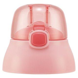 SSPV4用 キャップユニット(ピンク) 3Dストローボトル専用 P-SSPV4-CU/518089