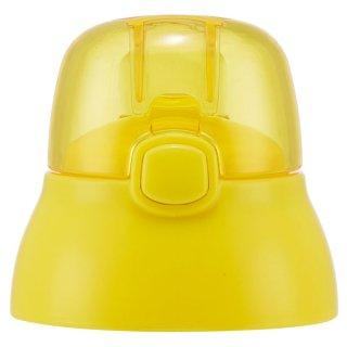SSPV4用 キャップユニット(黄色) 3Dストローボトル専用 P-SSPV4-CU/518096