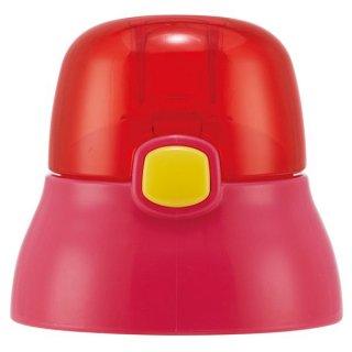 SSPV4用 キャップユニット(赤色) 3Dストローボトル専用 P-SSPV4-CU/518119