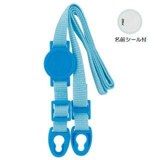 SSPV4/SDPV5用 肩ベルト(青色) P-SSPV4/SDPV5-SB/518058