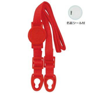 SSPV4/SDPV5用 肩ベルト(赤色) P-SSPV4/SDPV5-SB/518065