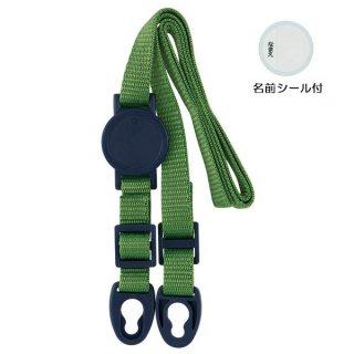 SSPV4/SDPV5用 肩ベルト(緑色) P-SSPV4/SDPV5-SB/518041