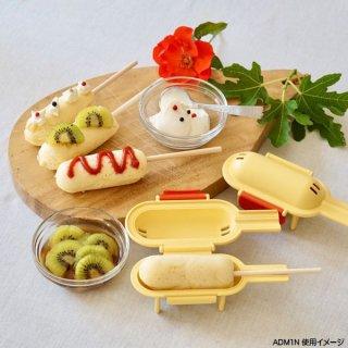 チーズドッグメーカー ベーシック/ADM1N_498107