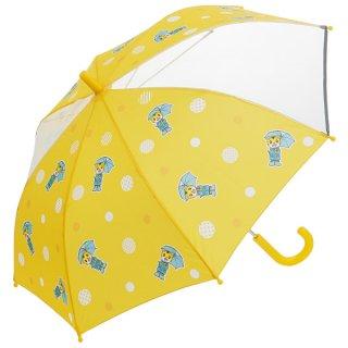【同梱不可・送料770円】子ども用キャラクター傘(50cm) しまじろう/UB1_465291