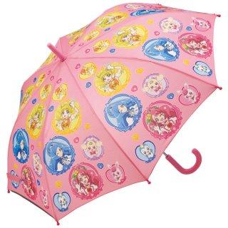 【同梱不可・送料770円】子ども用キャラクター傘(55cm) ヒーリングっど プリキュア/UB1N_501944
