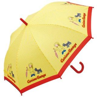 【同梱不可・送料770円】子ども用キャラクター傘(55cm) おさるのジョージ/UB1N_503108