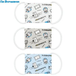 ベビー用 2才 3才用 ミニ ガーゼマスク3枚セット I'm Doraemon(アイム ドラえもん) ひみつ道具/MSKG0_510298