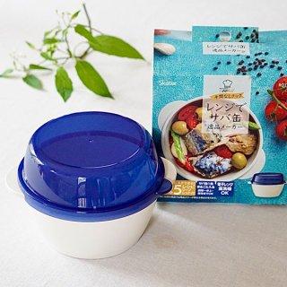 サバ缶逸品メーカー ベーシック/ROTM1N_498114