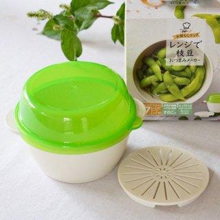 おつまみ枝豆メーカー ベーシック/REDM1_498138