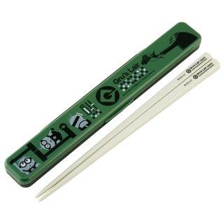 音のならない箸・箸箱セット[箸19.5cm] メンズ ミニオン/ABC4_526756