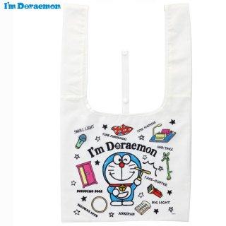ショッピングバッグ I'm Doraemon(アイム ドラえもん) ひみつ道具/KBSDL1_511653