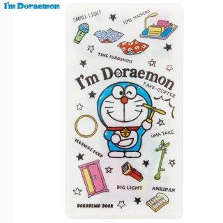 マスクケース(携帯収納) I'm Doraemon(アイム ドラえもん) ひみつ道具/MKC1_513008