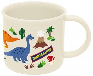 抗菌食洗機対応プラコップ 200ml ディノサウルス(恐竜)/KE4AAG_530074