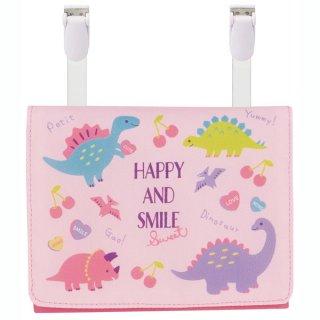 おでかけポケット ハッピー&スマイル(女の子向け 恐竜柄)/ODKP1_510977