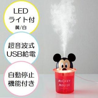 光る卓上ダイカットミスト加湿器 ミッキーマウス/TST1D_519796