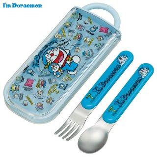 食洗機対応スライドコンビセット 13cm I'm Doraemon(アイム ドラえもん) ぬいぐるみいっぱい/CC2_517778