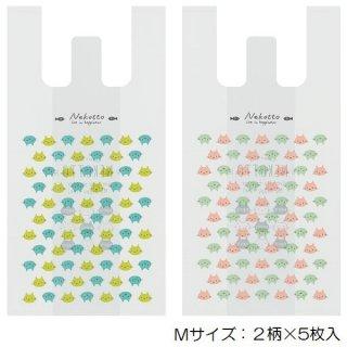 持ち手付レジ袋M(2柄×5枚入) ねこっと/RGBH2_533594