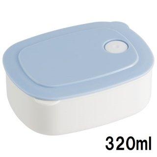 おかず冷凍作りおき容器[S] 320ml パウダーパステル ブルー/SLD1_536076