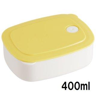 おかず冷凍作りおき容器[M] 400ml パウダーパステル イエロー/SLD2_536120