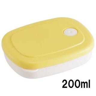 ごはん冷凍作りおき容器[S] 200ml パウダーパステル イエロー/SLG1_535970