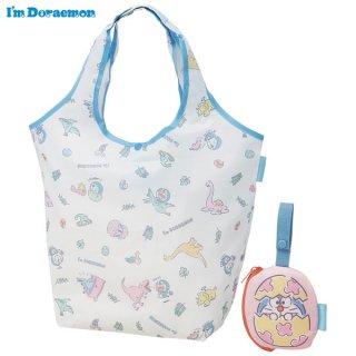 ポーチ付きショッピングエコバッグ I'm Doraemon(アイム ドラえもん) 恐竜/KBS42P_511639