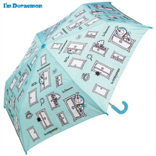 子ども用折りたたみ傘 I'm Doraemon(アイム ドラえもん)/UBOT1_538902