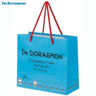 【2枚以上からご注文可能】持ち手つきペーパーランチバッグ(紙バッグS) I'm Doraemon(アイム ドラえもん)/PABG1_537165