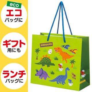 【2枚以上からご注文可能】持ち手つきペーパーランチバッグ(紙バッグS) ディノサウルス(恐竜)/PABG1_540288
