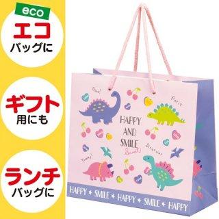 【2枚以上からご注文可能】持ち手つきペーパーランチバッグ(紙バッグS) ハッピー&スマイル(女の子向け 恐竜柄)/PABG1_540295