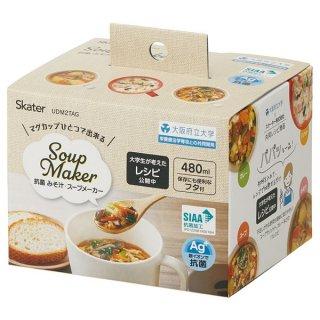 大阪府立大学×スケーター株式会社コラボ企画 抗菌 マグカップひとつでできる みそ汁・スープメーカー(オレンジ)/UDM2TAG_546198