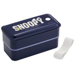抗菌パッキン一体型2段ふわっと弁当箱 総容量850ml SNOOPY/スヌーピー ロゴ/PALW9AG_514906
