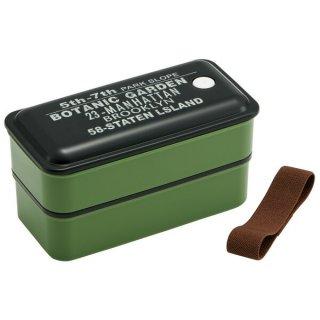 抗菌パッキン一体型2段ふわっと弁当箱 総容量850ml ブルックリン/PALW9AG_521348