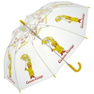 【同梱不可・送料770円】子ども用ビニール傘(55cm) ジャンプ式 おさるのジョージ/UBV3_520204