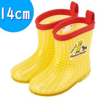 キッズレインブーツ(長靴) 14cm おさるのジョージ/RIBT1_520303