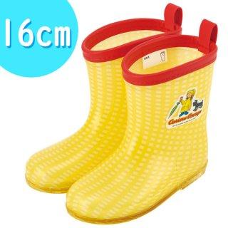 キッズレインブーツ(長靴) 16cm おさるのジョージ/RIBT2_520310