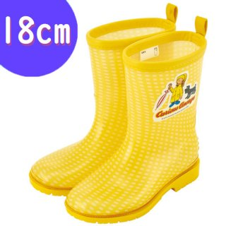 キッズレインブーツ(長靴) 18cm おさるのジョージ/RIBT3_520341