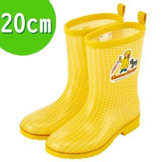 キッズレインブーツ(長靴) 20cm おさるのジョージ/RIBT4_520358