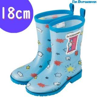キッズレインブーツ(長靴) 18cm I'm Doraemon(アイム ドラえもん)/RIBT3_520983