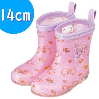 キッズレインブーツ(長靴) 14cm ミュークルドリーミー おともだち/RIBT1_521027