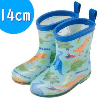 キッズレインブーツ(長靴) 14cm ディノサウルス(恐竜)/RIBT1_523243
