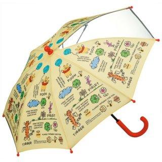 【同梱不可・送料770円】子ども用傘(35cm) ディズニー くまのプーさん/POOH/UB0_535529