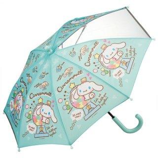 【同梱不可・送料770円】子ども用傘(35cm) サンリオ シナモロール おやつタイム/UB0_538667