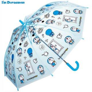 【同梱不可・送料770円】子ども用ビニール傘(55cm) ジャンプ式 I'm Doraemon(アイム ドラえもん)/UBV3_538841