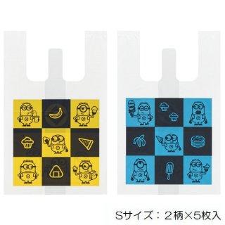 持ち手付ポリ袋S(2柄×5枚入) ミニオン/RGBH1_547485