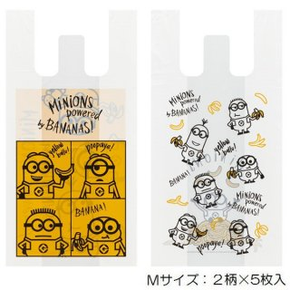 持ち手付ポリ袋M(2柄×5枚入) ミニオン/RGBH2_547492